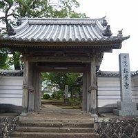 松屋寺の門