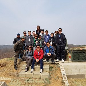 picture on the background of DMZ