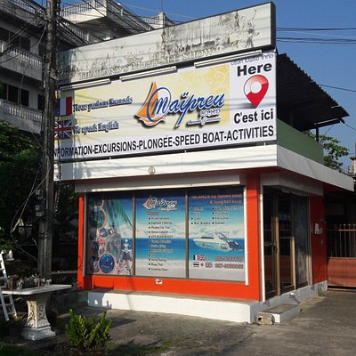 Maipreu office-6/42 moo2 viset road Rawai