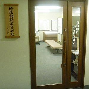 資料室入口