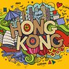 HK_Free_Tour
