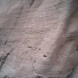 Petroglifos de Pitaya