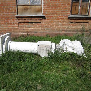 Рамонь бетон купить бетон в ханты мансийске с доставкой