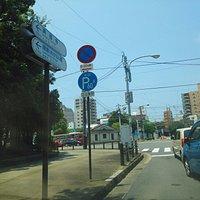 長崎市公会堂跡