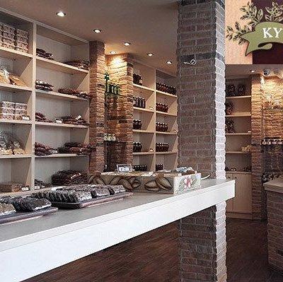 Super Pistachios at Kipseli Pistachios | Aegina, Greece