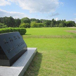 2公園名石と史跡公園