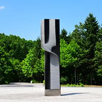 Sculpture near entrance to Sculpture Garden