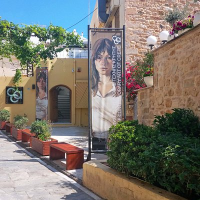 Μουσείο Σύγχρονης Τέχνης Κρήτης. οδός Χειμάρας (πίσω είσοδος, μη προσβάσιμη)