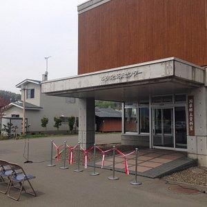 洞爺湖町郷土資料館