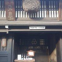 Kawashiri Sake Brewery