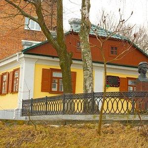 Novohrad-Volynksii: Lesya Ukrainka Museum