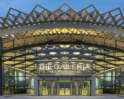 The Galleria on Al Maryah Island Main Entrance