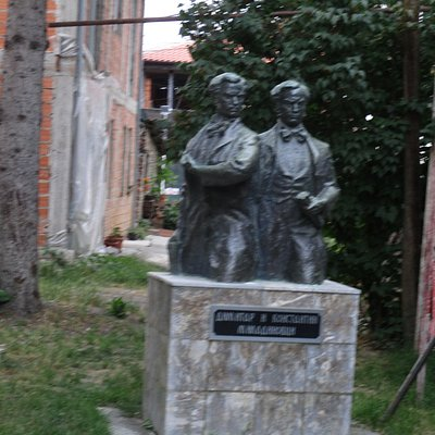 Miladinov Brothers memorial house