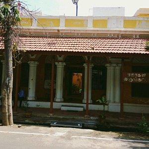 Facade of bharathiyar memorial