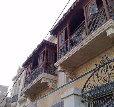 Hundamal Mansion