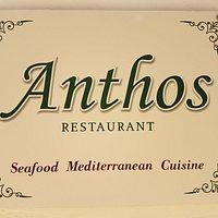 Anthos Εστιατόριο