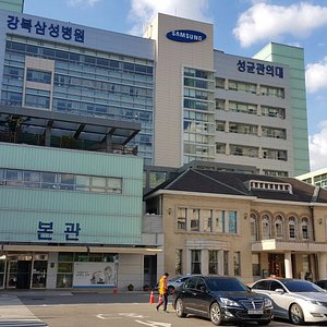 강북삼성병원 내에 경교장 모습