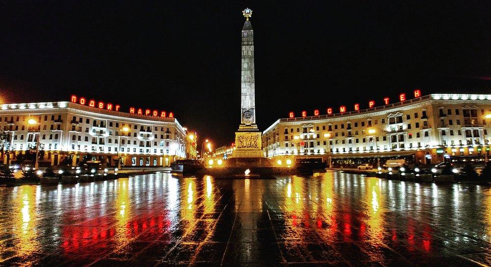 2021년 벨라루스 여행정보 - Tripadvisor - 벨라루스 여행 - 트립 ...