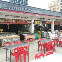 Khang keng Restaurant