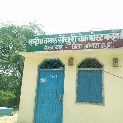 NCS Chambal Checkpost - Locked at 12 noon