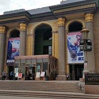 People's Theater of Xinjiang Uygur