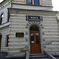 Muzeul de Etnografie