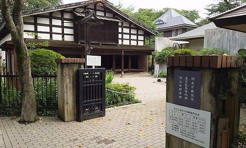 沼田公園にある有料施設