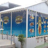 Pharaohs Restaurant Kiosk Day Time