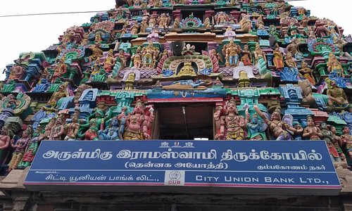 Main entrance gopuram
