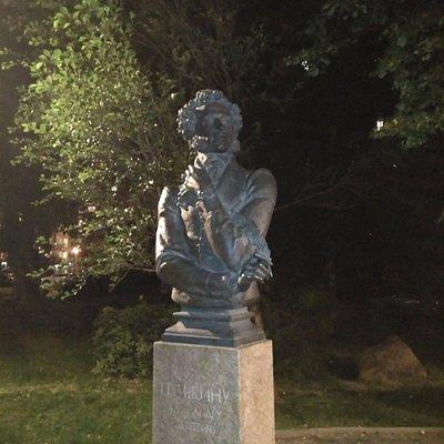 Бюст Пушкину