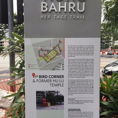 Tiong Bahru Heritage Trail