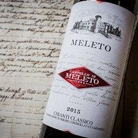 Uno dei nostri vini