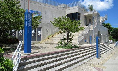 対馬丸記念館の外観