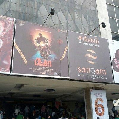 Film Hoarding Banner