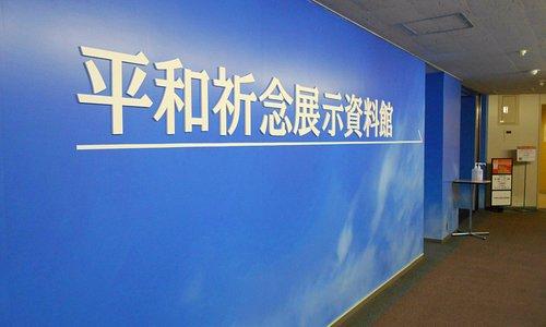 壁面に書かれた施設の看板