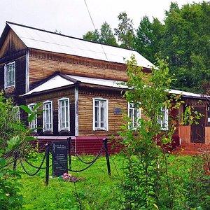 Краеведческий музей им. А. И. Попова
