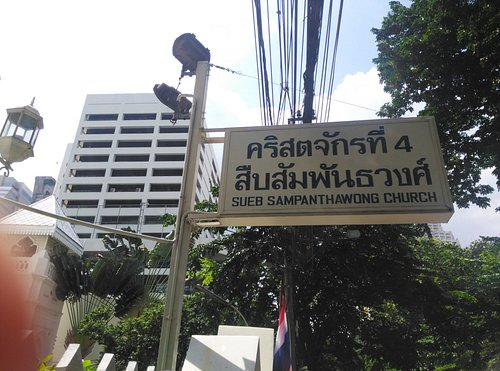 The Signage