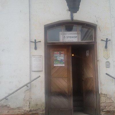 Wejście do muzeum