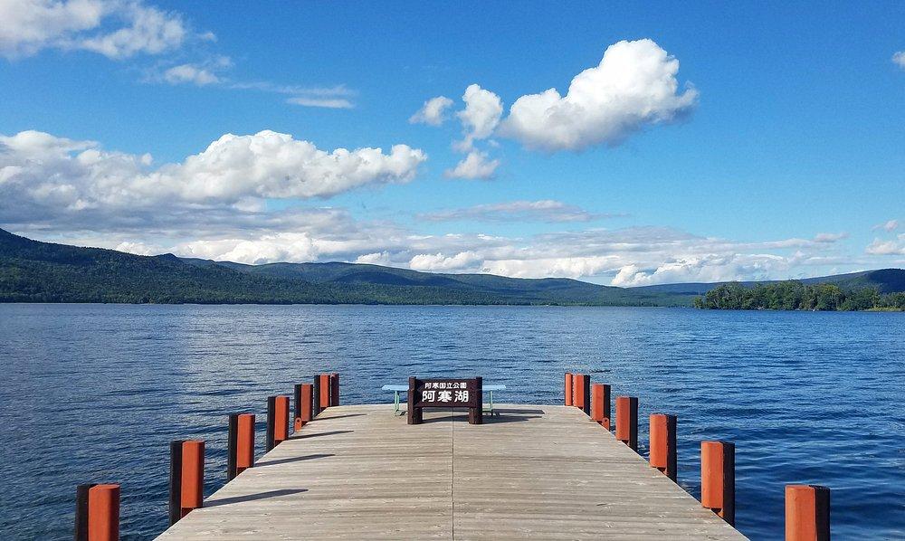 Akan Lake