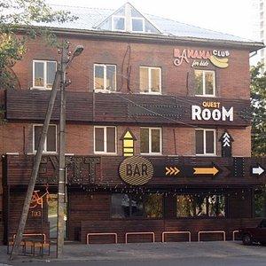 Banana Club, near Circus, far from Dnipro station