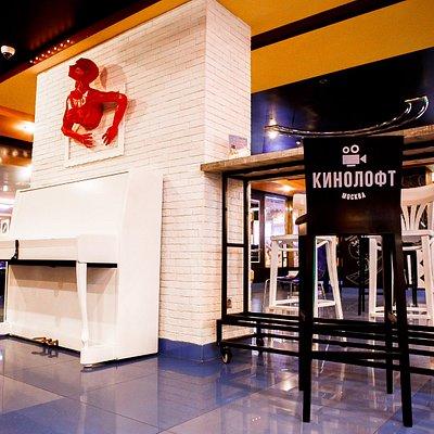 """Кинолофт """"Москва"""" после ребрендинга, современный кинотеатр, с хорошим звуком и  4 залами."""