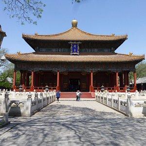 Bi Yong Hall