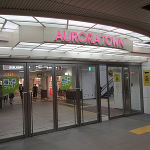 Entrance to Auroratown from the underground