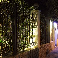 Our Beautiful Garden & Main Entrance at Night