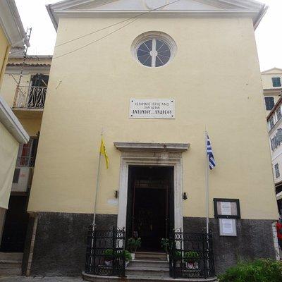 Церковь Святого Антония и Святого Андрея в Керкире, 29 августа 2017 года...