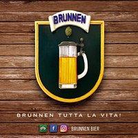 Logo Brunnen