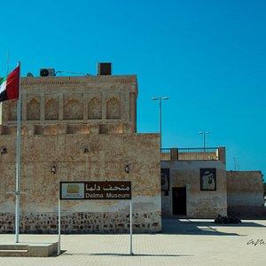 Dalma island _Abudhabi