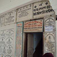Central Sikh Museum Amritsar