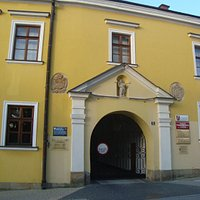 brama Muzeum
