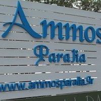 Ammos Beach Entrance